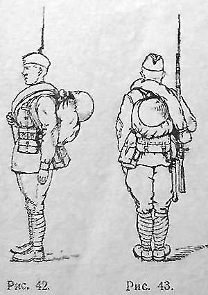 Стрелок пехоты в полном походном снаряжении с вещевым мешком